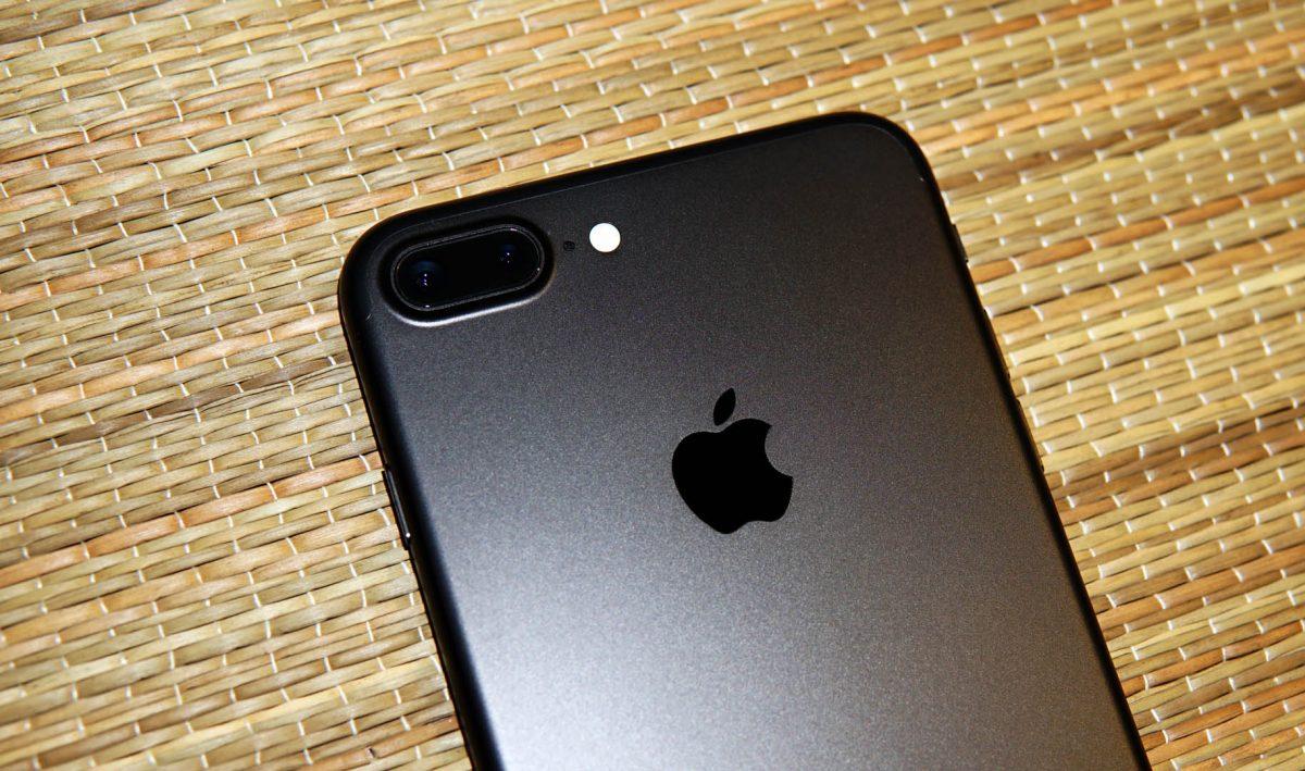 iphone7plus_2-1200x709