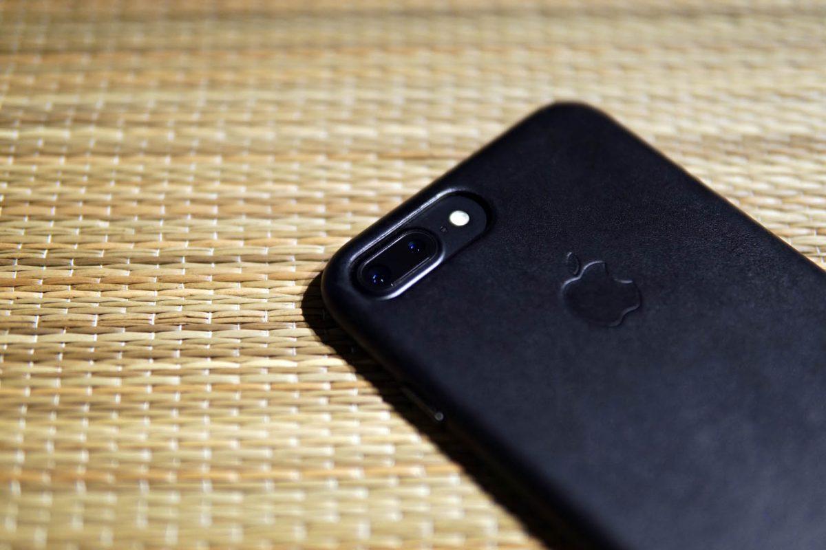 iphone7plus_leathercase-1200x800